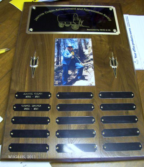 Jeannie Culpin Achievement and Appreciation Award